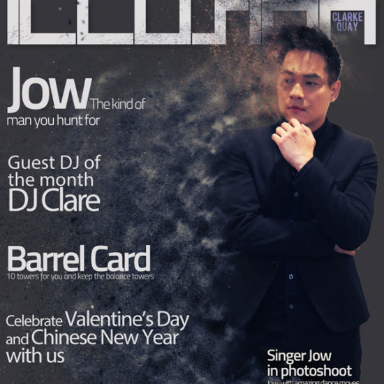 ILLUSION-Feb-Magazine-Cover-2