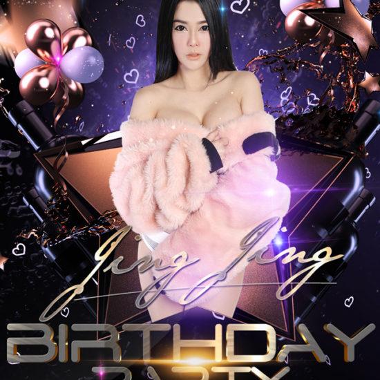 Jing-Jing-Birthday-Party-23-Feb-2019
